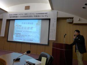 塚田学芸員が平塚市博物館の概要を紹介する様子