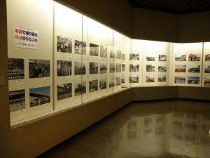 写真で振り返る平成の平塚展示の様子