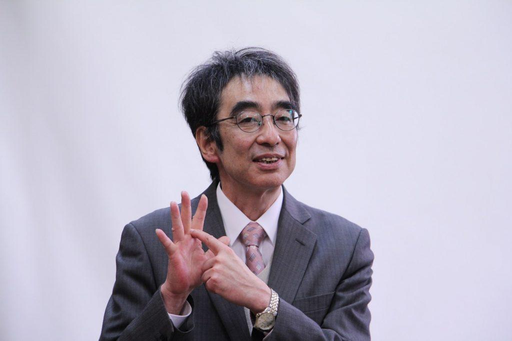 澤村泰彦館長