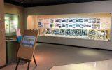 情報コーナー展示「東日本大震災から10年」を開催中です。