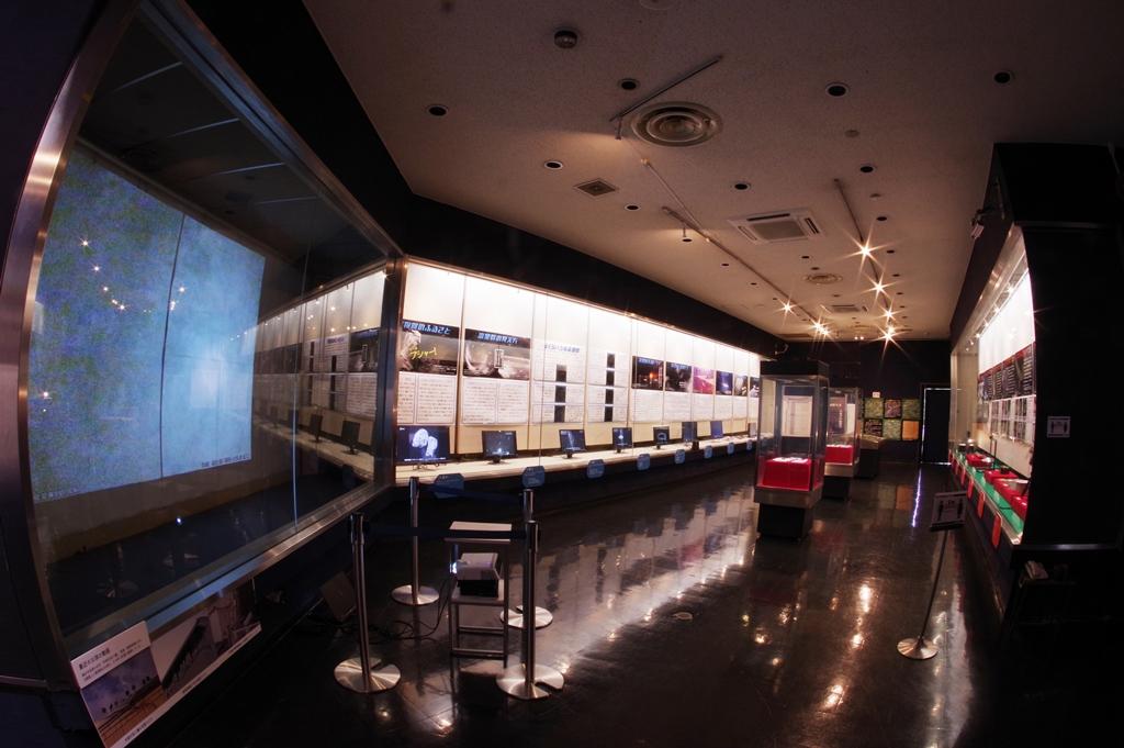 特別展示室で開催中の様子