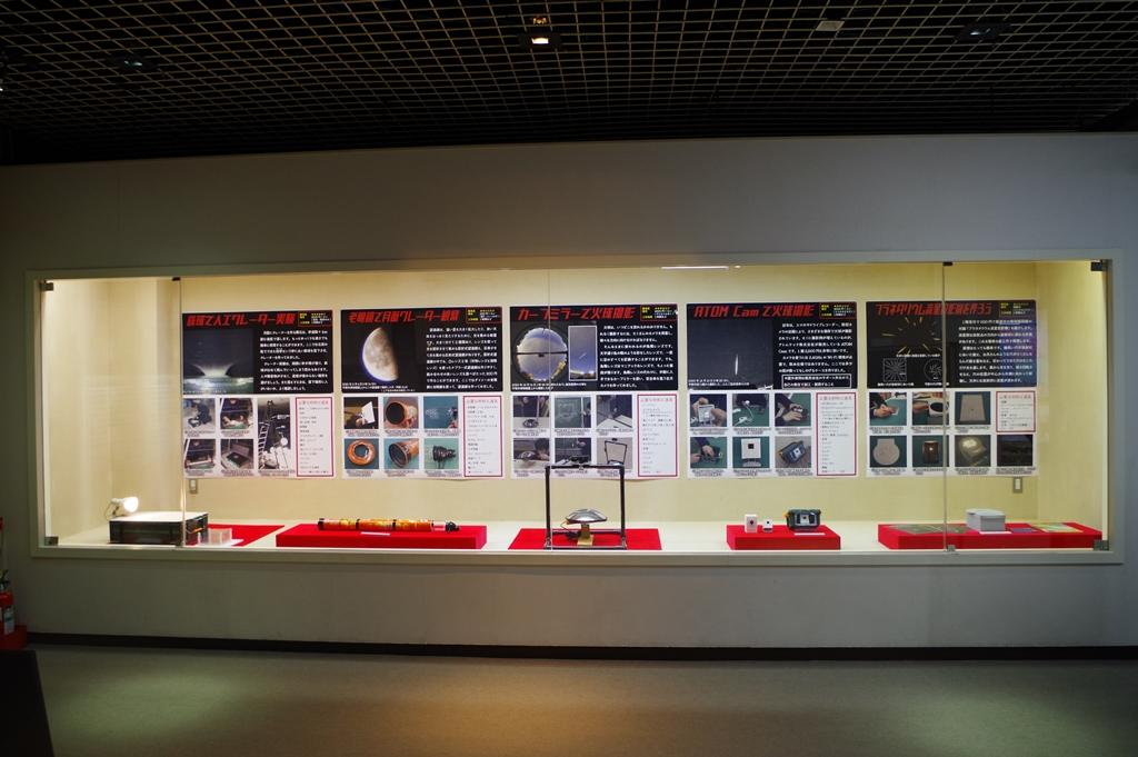 情報コーナーで展示中の様子